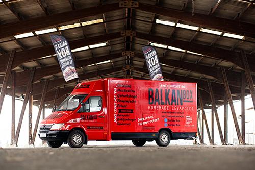 Balkanbox Ulm